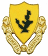 12th Cavalry Regiment/2nd Battalion, 12th Cavalry Regiment